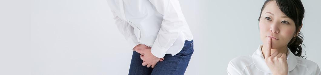 膀胱炎の症状について教えて